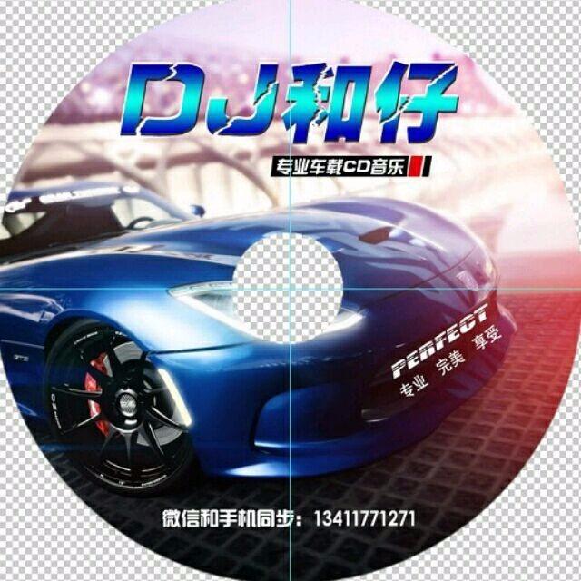 DJ和仔 Mix DJ和仔 Mix-【DJ和仔 Mix歌曲大全】_DJ和仔 Mix最新歌曲_DJ